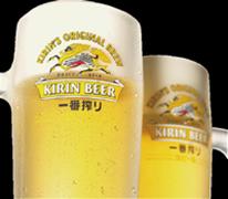 キリン一番搾り生ビール(小グラス)