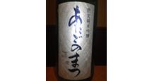 愛宕のまつ 純米吟醸+4 (宮城県大崎市)