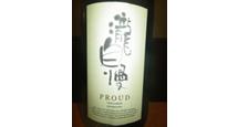 瀧自慢 proud 純米酒+2 (三重県名張市)